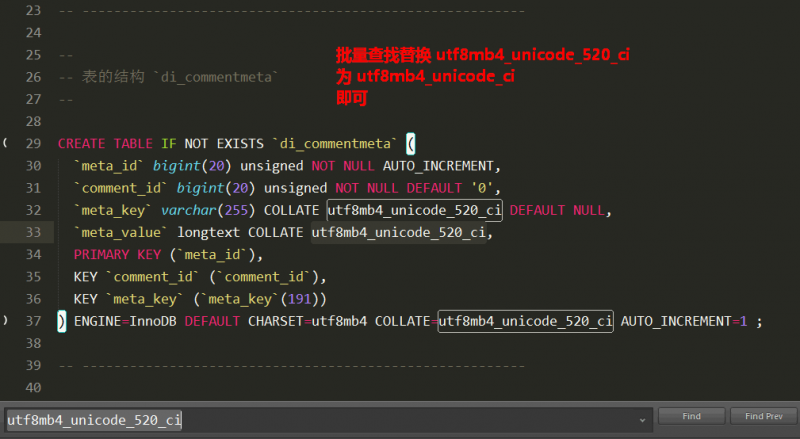WordPress 导入数据库报错 Unknown collation: utf8mb4_unicode_520_ci 的解决办法